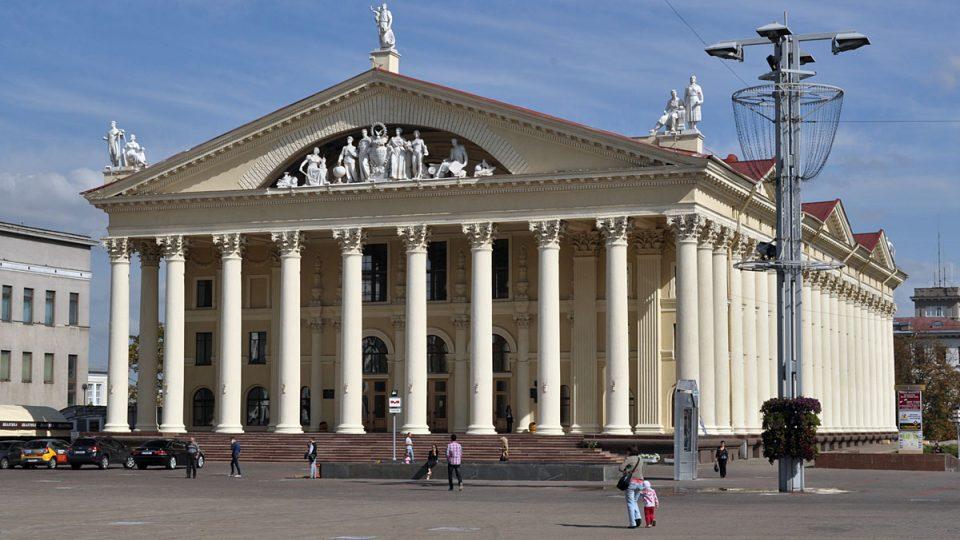 Minsk, Dům odborů na náměstí Kastryčnickaja