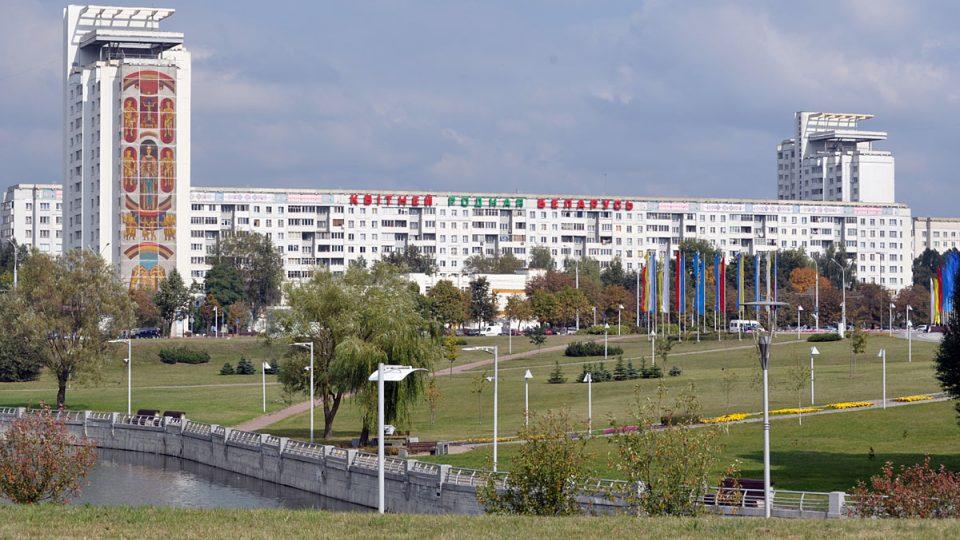 Minsk, sídliště u Národní knihovny