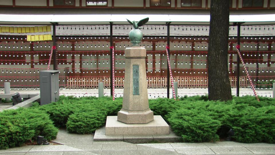 Bronozový pomník poštovním holubům, kteří během 2. světové války sloužili v Japonsku