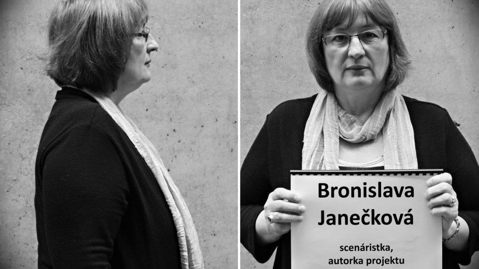 Bronislava Janečková (scenáristka, autorka seriálu Historie českého zločinu)