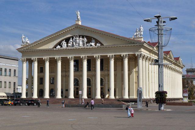 Dům odborů na náměstí Kastryčnickaja v Minsku | foto: Vít Štěpánek