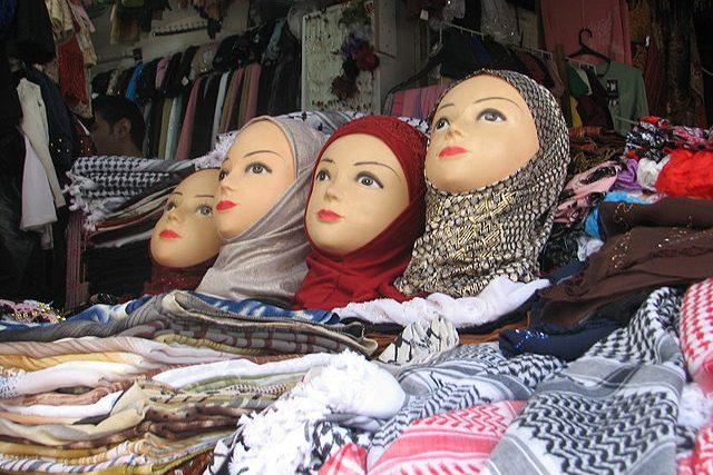hidžáby