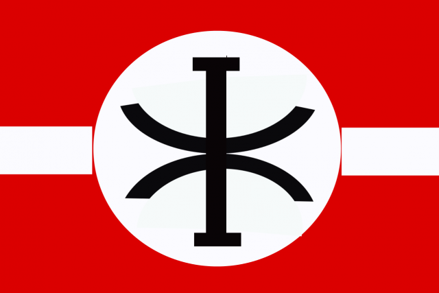 Vlajka hnutí Vlajka | foto: Wikimedia Commons,  CC0 1.0