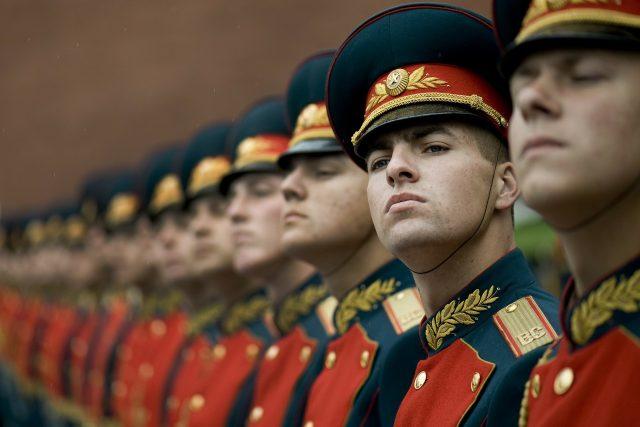 Čestná stráž