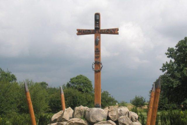 Památník Matouše Ulického | foto: Sbírkový fond MMaK Čáslav