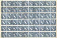 Podstatná část (osmdesátiblok) tiskového listu prvních novinových známek světa z roku 1851, tzv. modrých Merkurů, který původně tvořilo 100 známek.